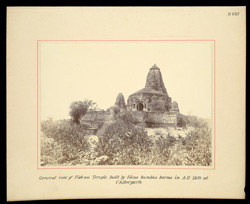 General view of Vishnu temple, built by Rana Kumbhakarna in A.D. 1450 at Chitorgarh